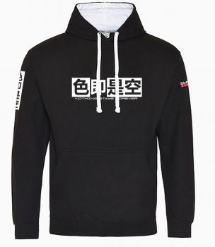 "Kanji Hoodie - ""Nothing stays forever"""
